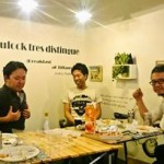 【イベント報告】注目のインターネットサービス3名のキーマンとの熱い第一回アビリティナイト!!